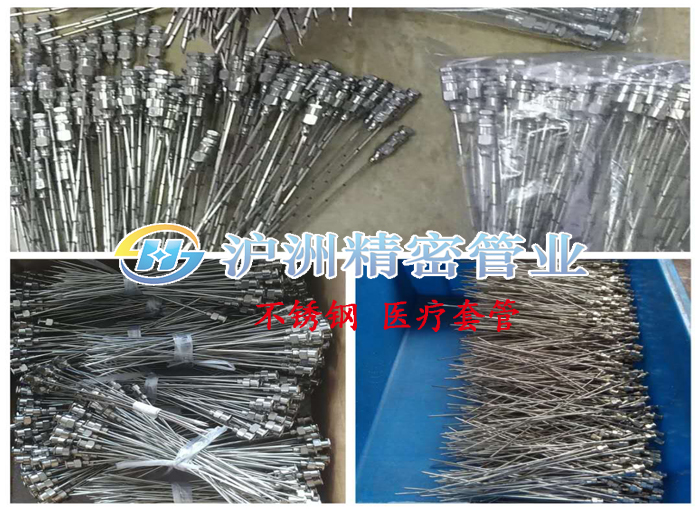 Stainless steel medical cannula