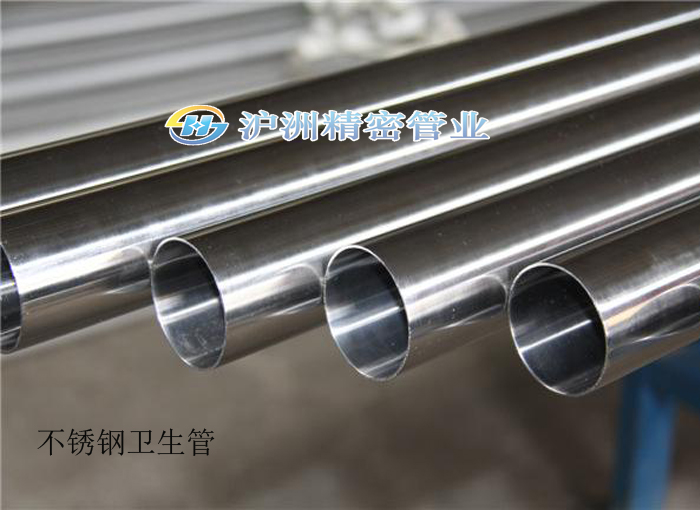 Stainless steel sanitary tube 1