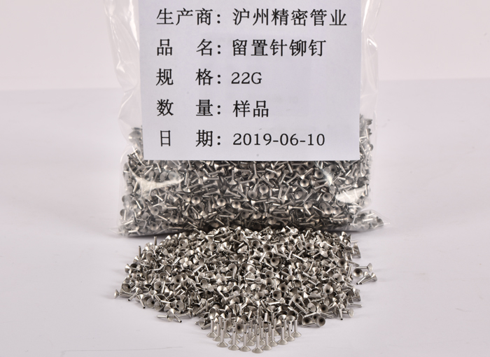 22G retaining needle rivet